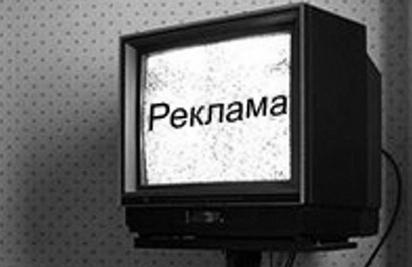 Реклама в сериалах