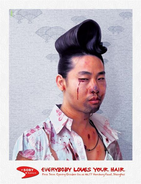 Реклама парикмахерской