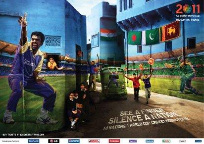 Реклама крикета