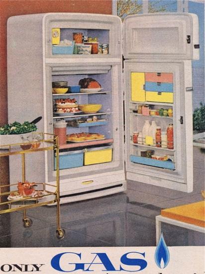 Холодильник на газу??
