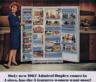 Огромный холодильник