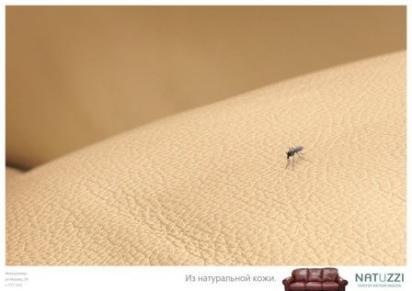 Креативная реклама Мебеди из натуральной кожи