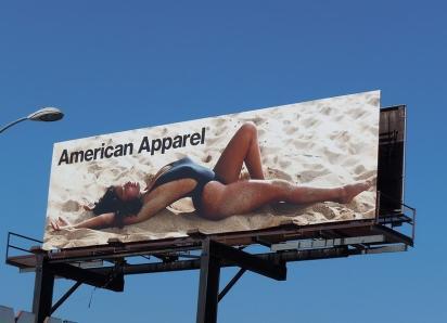 Реклама купальника