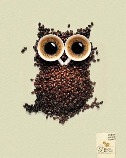 Супер сильный кофе