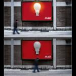 Креативная #reklama №1k219