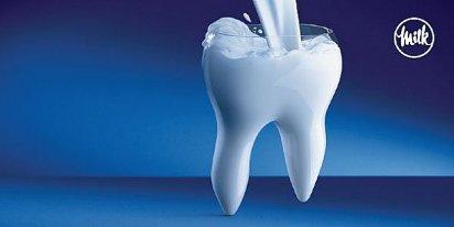 Реклама молока