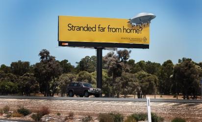 НЛО врезалось в билборд