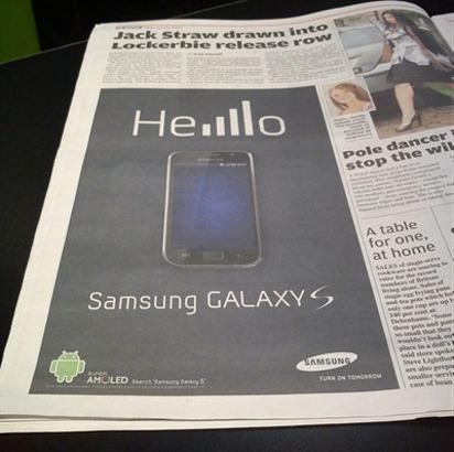 Наглая реклама Samsung Galaxy S в газете