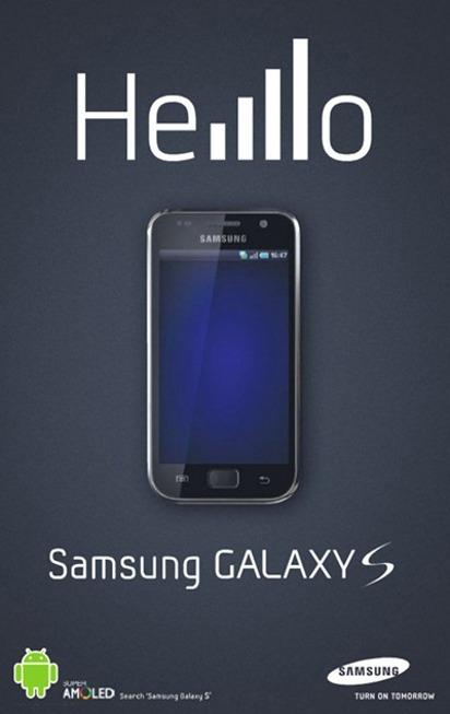 Реклама адроид-фона Samsung Galaxy S