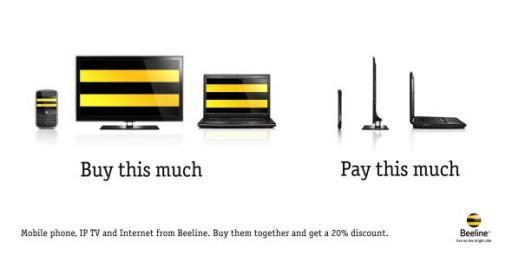 Реклама Билайн