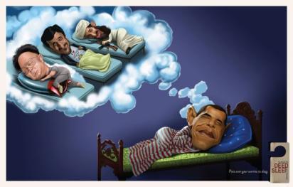 Обама спит