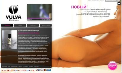 Сексуальная реклама духов