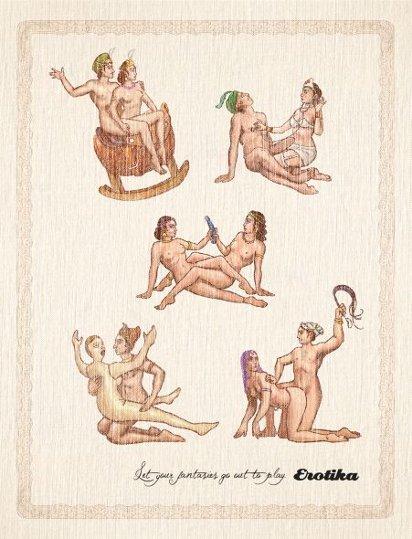 Реклама секс-шопа