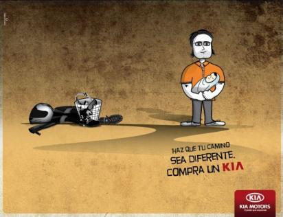 Реклама KIA
