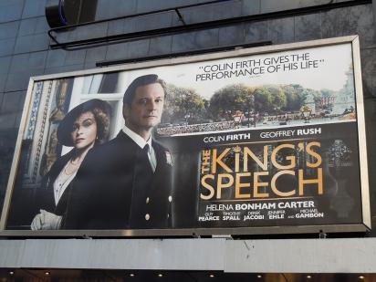 Билборд Король говорит!