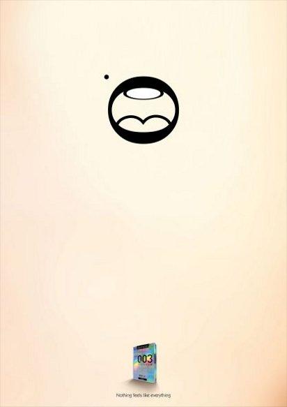 Реклама презиков