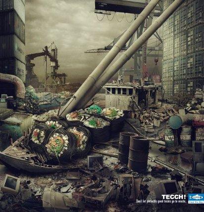 Реклама против мусора