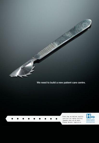 Реклама больницы
