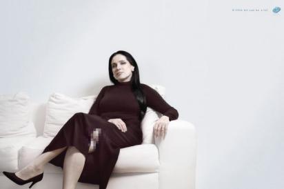 Несексуальная реклама Виагры