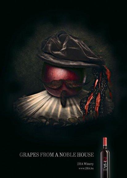 Реклама вин