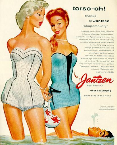 Реклама купальников