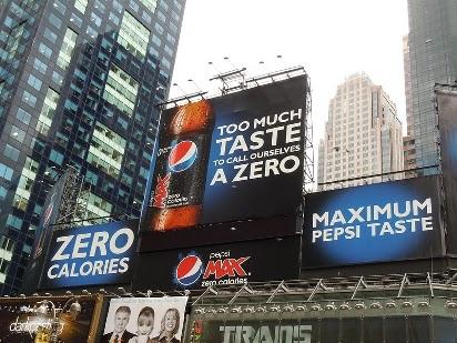 Билборд Pepsi