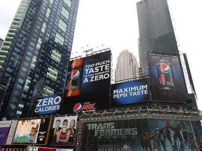 Билборд Pepsi Max