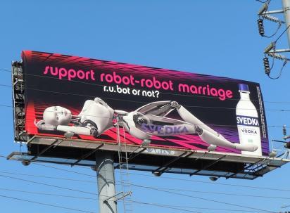 Билборд с рекламой алкоголя