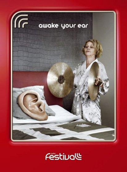 Разбуди слух