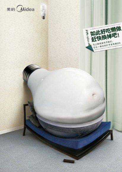 Реклама лампочек