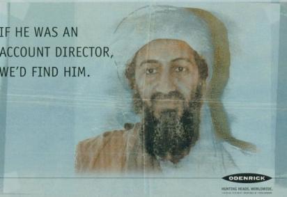 Реклама агентства по подбору персонала