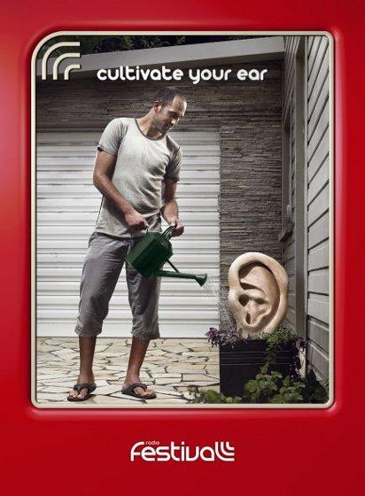 Удобрить уши