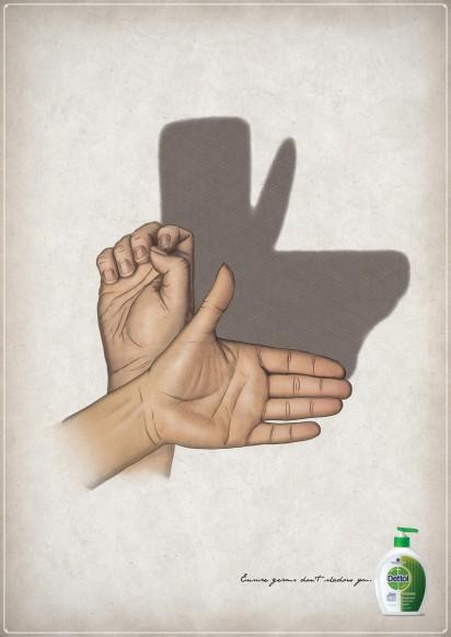 Реклама антибактериального средства