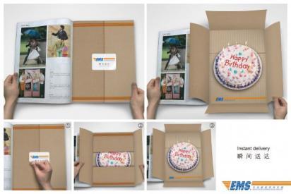 Реклама международного сервиса экспресс-доставки EMS