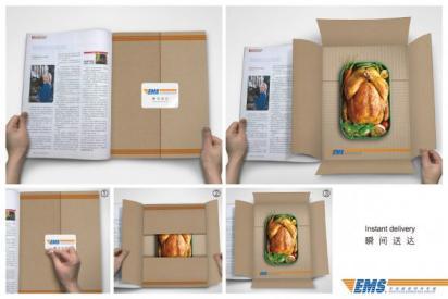 Реклама сервиса экспресс-доставки EMS