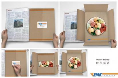 Реклама EMS