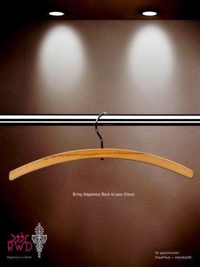 Реклама ателье