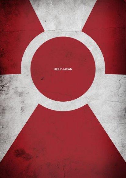 Помоги Японии: Радиация