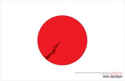 Помоги Японии