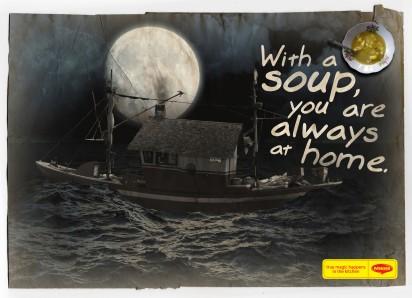 Реклама Магги