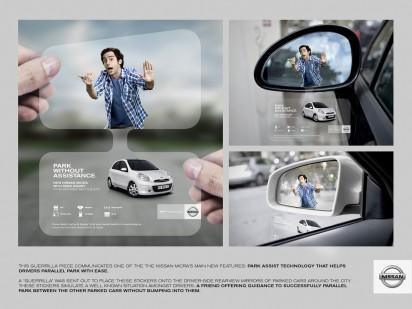 Nissan Micra реклама