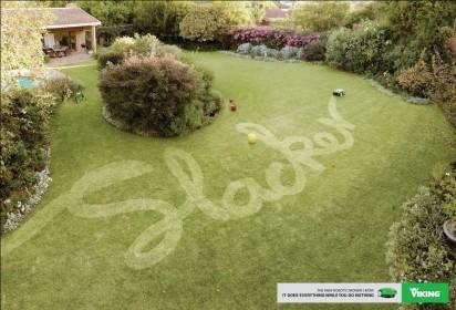 Реклама робота косилки
