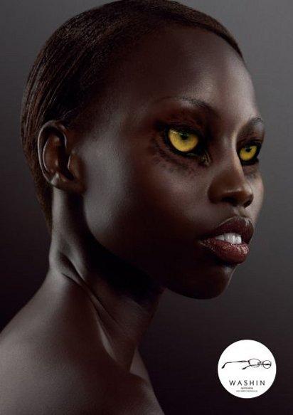 Зрение леопарда