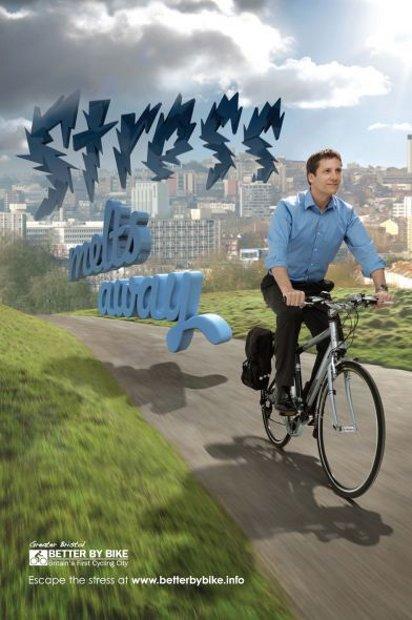 Реклама велосайта