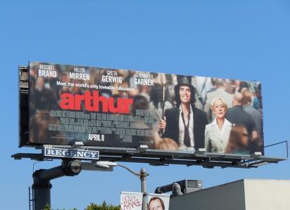 Билборд с рекламой фильма