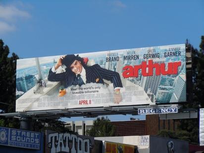 Билборд Артур, идеальный миллионер