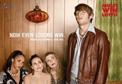 Реклама лотереи
