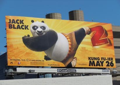 Кунг-фу Панда на билборде