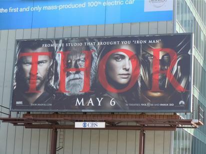 Рекламный щит Тор