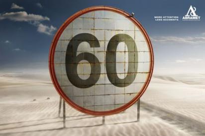Реклама для автоводителей